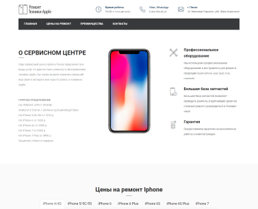 apple-center-pnz.ru